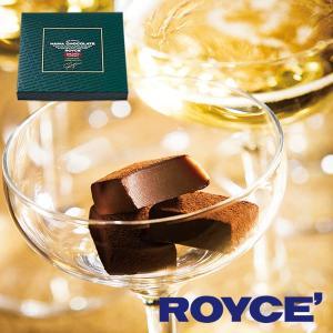 ロイズ ROYCE 生チョコレート シャンパン スイーツ お取り寄せ 北海道 お土産