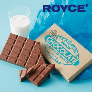 生チョコやポテトチップチョコレートが有名なロイズの板チョコ♪  定番ミルクチョコレートにミルクをさら...