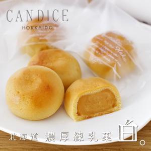 北海道濃厚練乳菓 白(Haku) 12個入 北海道 お土産|hokkaido-omiyage