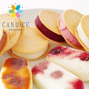 CANDICE クッキーアイス6種とアイスキャンディー3本セット 北海道 お土産|hokkaido-omiyage
