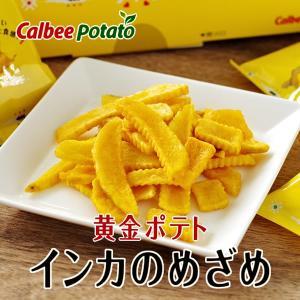◆商品名:カルビーポテト 黄金ポテト インカのめざめ  ◆内容量:1箱 18g×8袋入  ◆賞味期限...