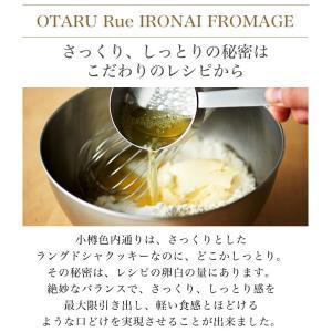 LeTAO 色内フロマージュ10枚入 北海道 お土産の詳細画像3