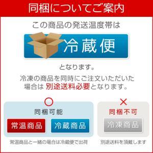 LeTAO 色内フロマージュ10枚入 北海道 お土産の詳細画像5