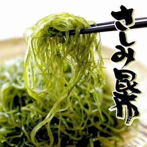 北海道産 さしみ昆布(3枚入) 北海道 お土産|hokkaido-omiyage