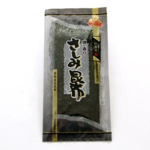 北海道産 さしみ昆布(3枚入) 北海道 お土産の詳細画像3