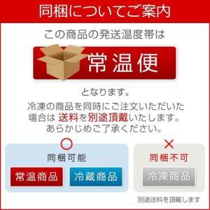 北海道産 さしみ昆布(3枚入) 北海道 お土産の詳細画像4