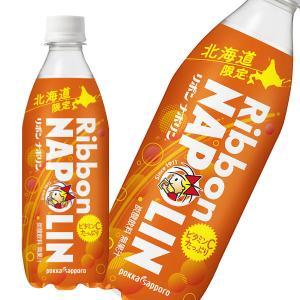POKKA SAPPORO 北海道限定炭酸飲料 リボン ナポリン 北海道 お土産