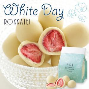 六花亭 ホワイトデー限定 お返し お菓子 チョコ Whiteday ストロベリーチョコ ホワイト袋入