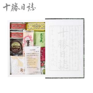 六花亭 十勝日誌(21個入)  マルセイバターケーキ、極楽、マルセイバターサンド、霜だたみ、いつか来...