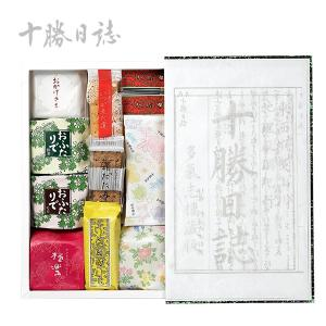 六花亭 十勝日誌(35個入) マルセイバターケーキ、極楽、マルセイバターサンド、チョコマロン、霜だた...