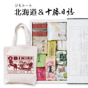 六花亭 十勝日誌(35個入)  マルセイバターケーキ、極楽、マルセイバターサンド、チョコマロン、霜だ...