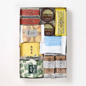 ホワイトデー 六花亭 六花撰(13個入) スイーツ お取り寄せ 北海道 お土産