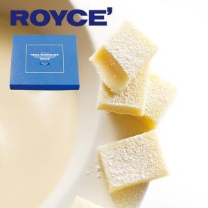 ロイズ ROYCE 生チョコレート ホワイト 20粒入