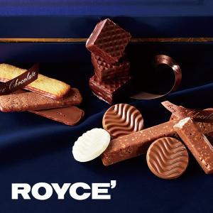 ロイズ 詰め合わせ ROYCE コレクション ブルー スイーツ お取り寄せ 北海道 お土産