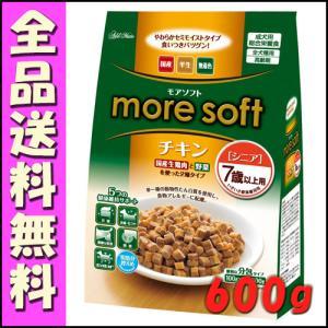 アドメイト モアソフト more soft チキン シニア 600g(100gx6袋)
