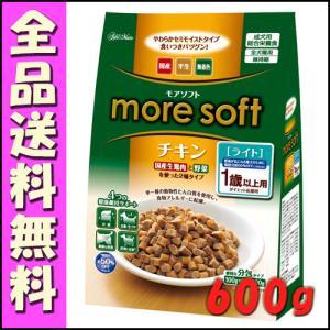 アドメイト モアソフト more soft チキン ライト 600g(100gx6袋)