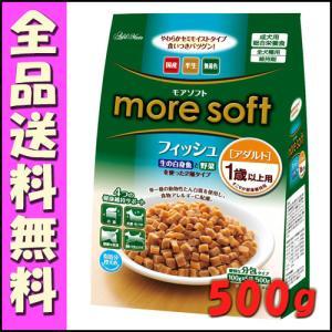 アドメイト モアソフト more soft フィッシュ アダルト 500g(100g×5袋)