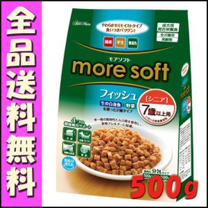 アドメイト モアソフト more soft フィッシュ シニア 500g(100g×5袋)
