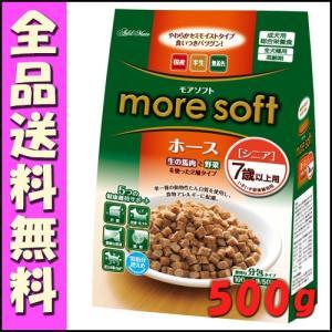 アドメイト モアソフト more soft ホース シニア 500g(100g×5袋) [o-10]