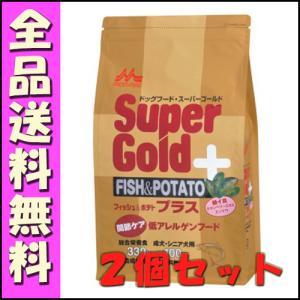 森乳 スーパーゴールド フィッシュ&ポテト プラス関節ケア用 2.4kgx2個セット
