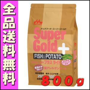 森乳 スーパーゴールド フィッシュ&ポテト プラスライト 肥満ケア用・関節ケア用 800g