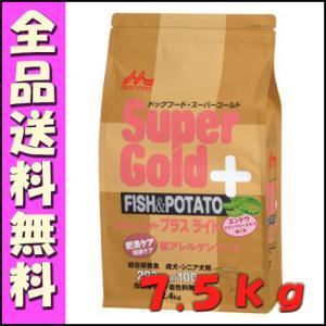 森乳 スーパーゴールド フィッシュ&ポテト プラスライト 肥満ケア用・関節ケア用 7.5kg