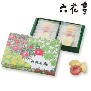 北海道に咲く山野草をかたどったチョコレート3種類を詰め合わせました。はまなし(ストロベリー)、おおば...