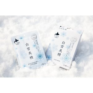 Coroku 小六 北海道 お土産 白雪美精 馬油 バーユ フェイシャルホワイトマスク 25g×10枚 お取り寄せ プレゼント 贈り物 hokkaido-shinhakken