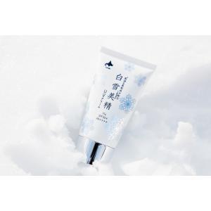 Coroku 小六 北海道 お土産 白雪美精 UVクリーム お取り寄せ プレゼント 贈り物 hokkaido-shinhakken