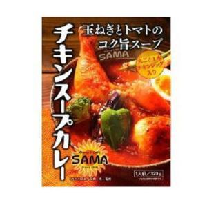 カレー 北海道 お土産 SAMAチキンスープカレー 320g 有名店カレー ご当地カレー お取り寄せ プレゼント 贈り物|hokkaido-shinhakken