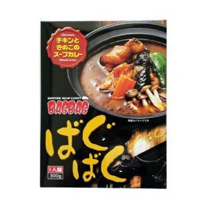 カレー ばぐばぐ BAGBAG 北海道 お土産 チキンときのこのスープカレー 有名店カレー ご当地カレー お取り寄せ プレゼント 贈り物|hokkaido-shinhakken