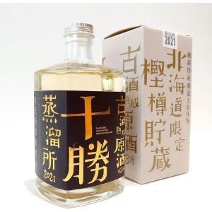 さほろ酒造 本格そば焼酎 43度 十勝上流所金ラベル 500...