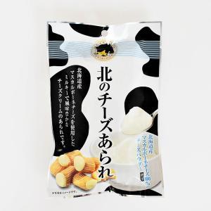 お菓子 スイーツ 北海道 お土産 錦豊琳 北のチーズあられ 60g 「ゆうパケット対象商品」 お取り寄せ プレゼント 贈り物 hokkaido-shinhakken