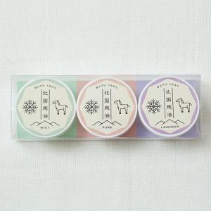 北国馬油 ハッピーコレクション(7g×3個セット)スキンケア ピュア ミント ラベンダー贈り物 お土産 北海道 応援|hokkaido-shinhakken