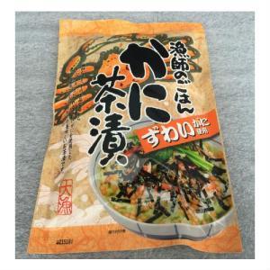おつまみ ミツヤ 北海道 お土産 かに茶漬け ずわいがに使用 50g(5g×10食) お取り寄せ プレゼント 贈り物|hokkaido-shinhakken