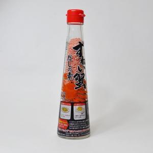 北海道 お土産 ズワイガニ 蟹 だしの素(瓶)110g お取り寄せ プレゼント 贈り物|hokkaido-shinhakken