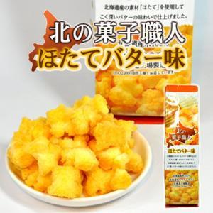 お菓子 おせんべい おかき 北の菓子職人 北海道 お土産 ほたてバター味 お取り寄せ プレゼント 贈り物|hokkaido-shinhakken