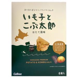 お菓子 スナック カルビー ポテトファーム POTATO FARM 北海道 お土産 いも子とこぶ太郎 15g×6袋入 お取り寄せ プレゼント 贈り物|hokkaido-shinhakken