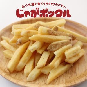 お菓子 スナック カルビー ポテトファーム POTATO FARM 北海道 お土産 じゃがポックル 18g×6袋入 お取り寄せ プレゼント 贈り物|hokkaido-shinhakken|02