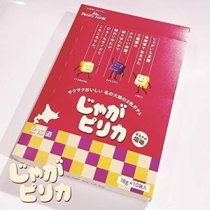 お菓子 スナック カルビー ポテトファーム POTATO FARM 北海道 お土産 じゃがピリカ(じゃがぴりか)18g×10袋入 お取り寄せ プレゼント 贈り物|hokkaido-shinhakken