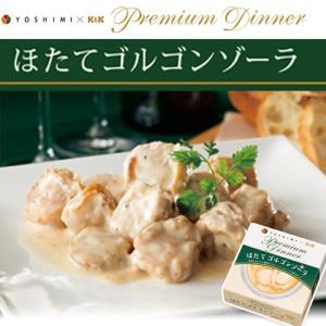 缶つま ほたてゴルゴンゾーラ K&K 70g YOSHIMI 缶詰 お取り寄せ プレゼント 贈り物 北海道 応援 ギフト|hokkaido-shinhakken