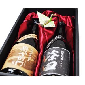 日本酒 清酒 お酒 北海道 お土産 千歳鶴 柴田 慶祝ギフト 2本入 箱入 ギフト お取り寄せ プレゼント 贈り物 お中元 御中元 ギフト|hokkaido-shinhakken