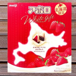 お菓子 スイーツ チョコレート 明治 北海道 お土産 アポロホワイトプレミアム いちご 144g チョコレート お取り寄せ プレゼント 贈り物|hokkaido-shinhakken