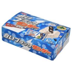 お菓子 スイーツ チョコレート 有楽製菓 北海道 お土産 白いブラックサンダー 12袋入 お取り寄せ プレゼント 贈り物|hokkaido-shinhakken