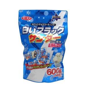 お菓子 スイーツ チョコレート 有楽製菓 北海道 お土産 白いブラックサンダー ミニサイズ ビッグシェアパック 600g(40個) お取り寄せ プレゼント 贈り物 hokkaido-shinhakken 02