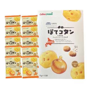 お菓子 スナック カルビー ポテトファーム POTATO FARM 北海道 お土産 ぽてコタン(10袋入) お取り寄せ プレゼント 贈り物|hokkaido-shinhakken