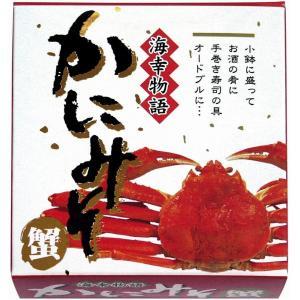 缶詰 北都 北海道 お土産 かにみそ缶 お取り寄せ プレゼント 贈り物 北海道 応援 ギフト|hokkaido-shinhakken