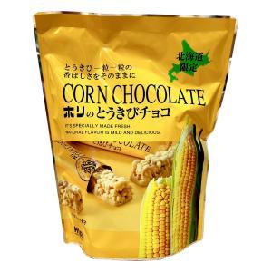 豊かな大地で黄金色に実ったとうきびを、厳選した上質なホワイトチョコレートでコーティング。