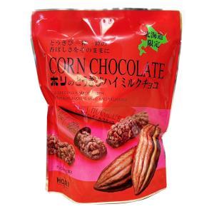 サクッとした食感のフリーズドライしたとうきびに、クーベルチュールチョコレートをかけました。