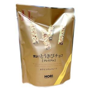 ホリ(HORI) とうきびチョコ プレミアム 10本入 お菓...